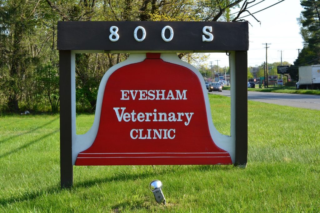 Evesham Veterinary Clinic Sign